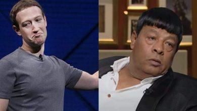 """صورة """"عبد الباسط حمودة"""" يوجه رسالة تحذيرية إلى """"مارك"""" مؤسس فيس بوك"""